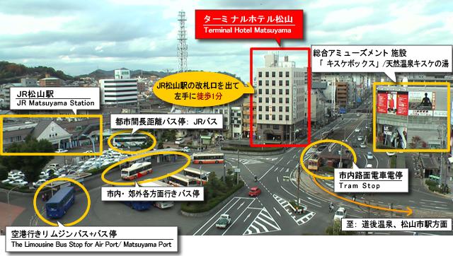 JR松山駅まえからのアクセス