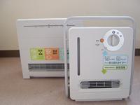 貸出暖房器具